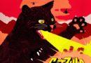 Shot #7: CatZilla