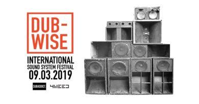 Dubwise Festival: spirito di appartenenza e di rispetto reciproco